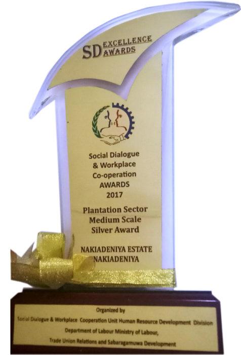 watawala awards 3